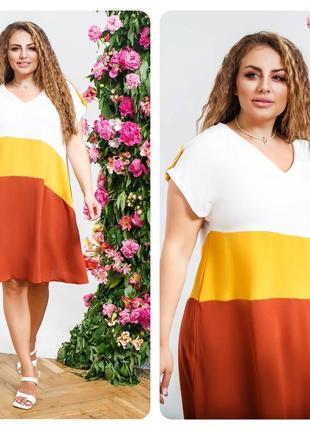 Платье женское летнее свободного кроя