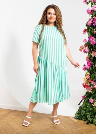 Платье коттоновое летнее в полоску ботал