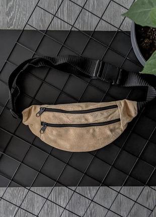 Мини маленькая эко-сумка бананка барсетка дорожная городская летняя на пояс б4