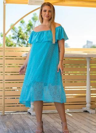 ❤️ платье миди ❤️