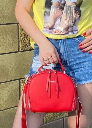 Красная сумка на 2 отдела