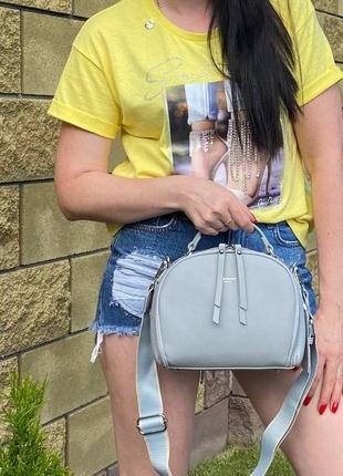 Серо-голубая сумка сумочка