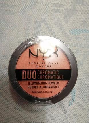Duo chromatic illuminating powder  хайлайтер для лица  оранжевый синтерика
