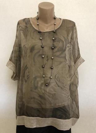 Лёгкая,шифоновая блуза реглан,этно бохо стиль,пайетки,батал,большой размер