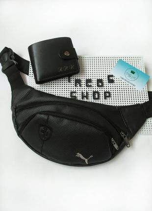 Новая классная стильная сумка на пояс - бананка через плечо / кросбоди / клатч
