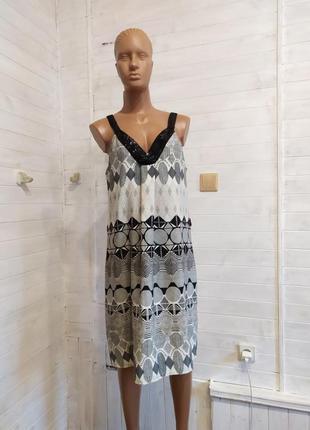 Супер стильное платье на подкладочке