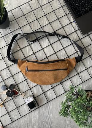 Маленькая эко-сумка бананка барсетка унисекс через плечо,поясная в город,дорожная б6