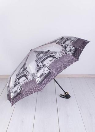 Стильный серый зонт с рисунком