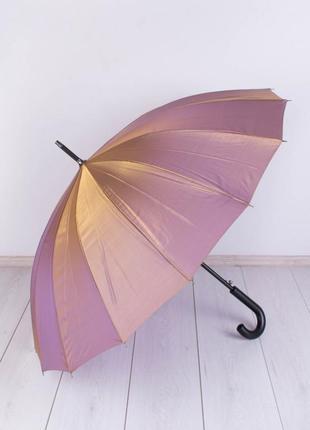 Стильный коричневый желтый зонт трость перламутровый с переливом