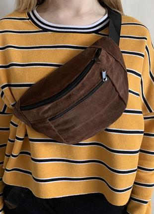 Бананка барсетка городская,спортивная унисекс шоколадная поясная,через плечо б7