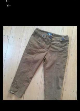 Елітного бренду італійські джинси