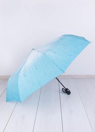 Стильный голубой зонт зонтик с рисунком капли
