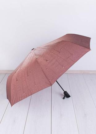 Стильный бежевый коричневый зонт зонтик с рисунком капли