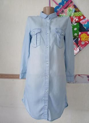 Длинная рубашка из лиоцелла h&m