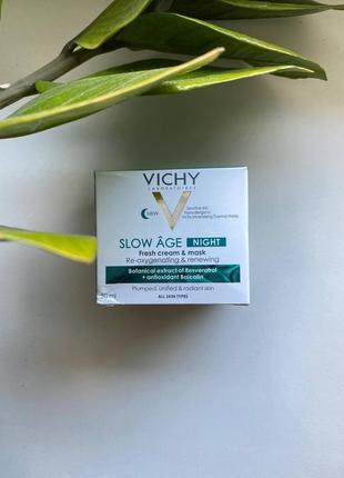 Vichy slow age fresh cream & mask