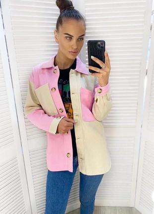 Новинка куртка джинсовая,джинсовка свободного фасона, двухцветная розовый, бежевый