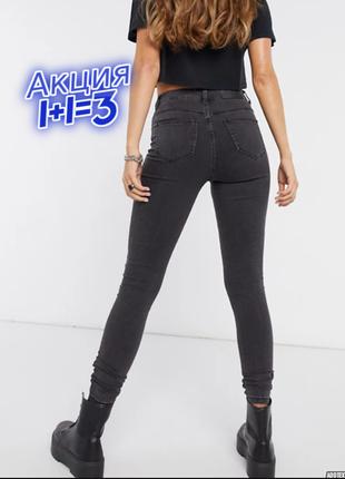 1+1=3 модные серо-черные зауженные узкие джинсы скинни denim co, размер 42 - 44