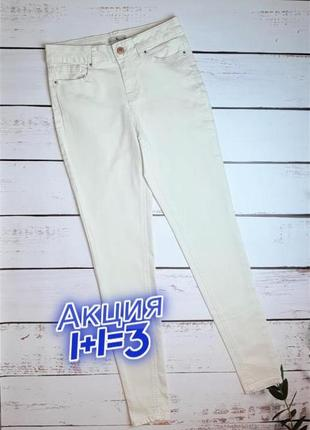1+1=3 отличные белые шампань зауженные узкие джинсы скинни tu, размер 44 - 46
