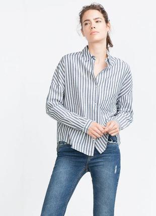Модная блуза рубашка в полоску