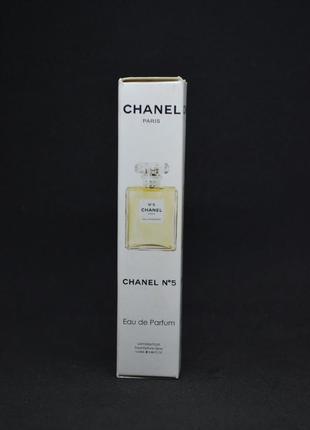 Chanel №5 парфюмированая вода 20 мл
