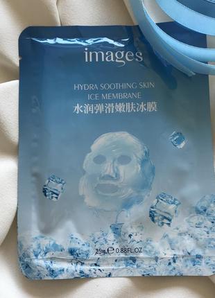 Освіжаюча маска з ментолом і гіалуроновою кислотою images hydra soothing skin ice membrane