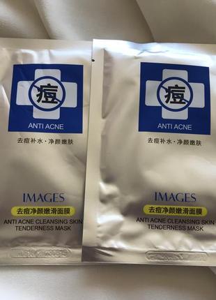 💎маска для проблемної шкіри анти акне з екстрактом равлика,алое та гамамелісом images anti acne cleansing skin mask