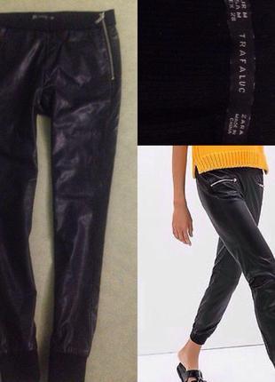 Кожаные штаны с манжетами от zara!! 🍉размер 28 (м)