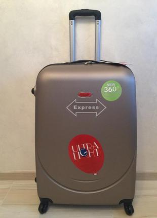 Склад , чемодан gravitt польша оригинал валіза самовывоз