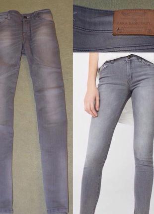 Серые джинсы скини от zara!! 🍉размер 40 (l)