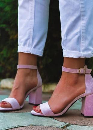 🔥 шикарные розово-лиловые замшевые босоножки