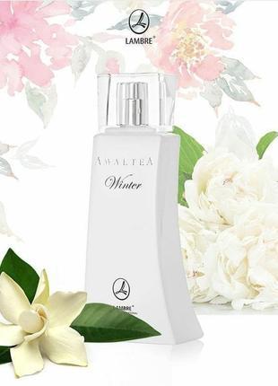 Жіноча парфумована вода lambre amaltea winter/парфюмированная вода amaltea winter