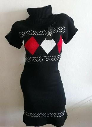 Стильное,теплое платье трансформер     (с рукавами)