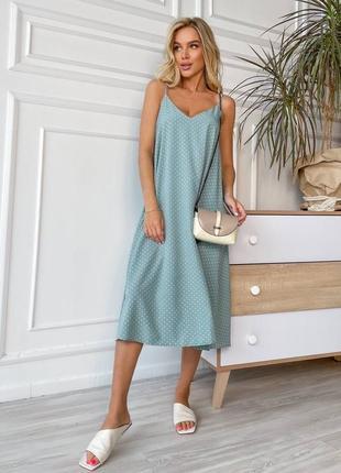 Женские платья миди в бельевом стиле