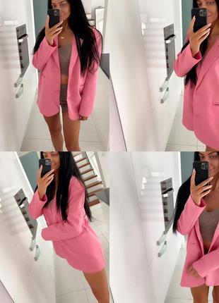 Шикарный модный розовый пиджак тренд сезона маст хев