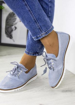 Акция❤кожаные мокасины туфли кроссовки натуральные голубые блестящие с перфорацией сеткой в сетку