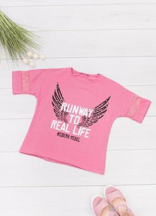 Стильная розовая футболка с рисунком надписью сетка оверсайз топ