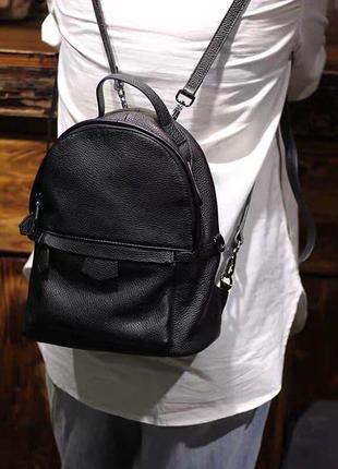 Маленький городской женский рюкзак чёрный синий коричневый из натуральной кожи