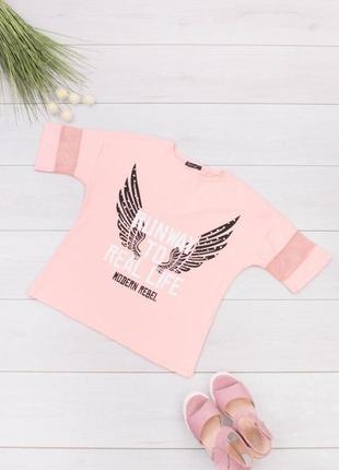 Стильная розовая пудра футболка с рисунком надписью оверсайз топ сетка