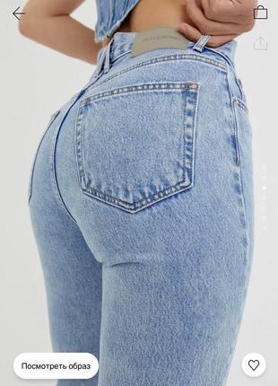 Новые джинсы pull&bear3 фото