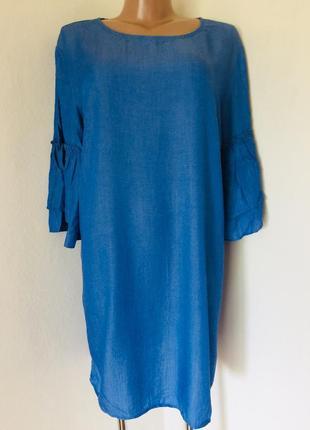 Платье dorothy perkins 16(44)