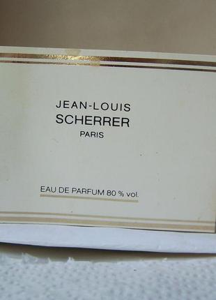 Jean-louis scherrer sherrer - edp - 1.5 мл. оригінал. вінтаж