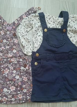 Продам набор сарафанчики 2 и блуза