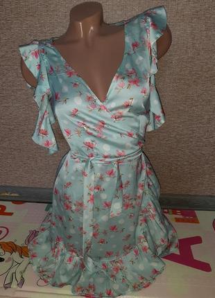 Платье сарафан на запах с открытыми плечами