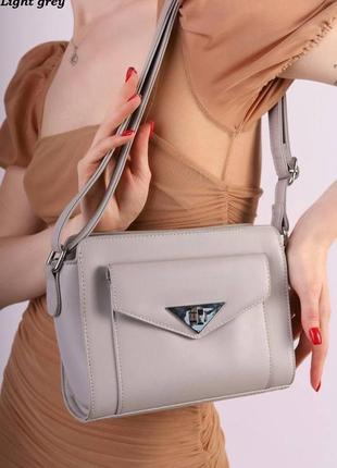 Жіноча сумочка клатч