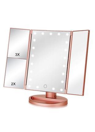 Многофункциональное зеркало для макияжа с led подсветкой