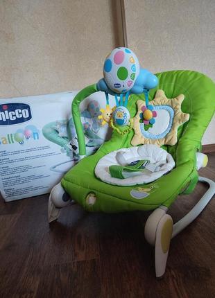 Кресло-качалка chicco ballon