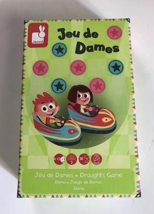 Jeu de dames  - шашки для детей от 6 лет