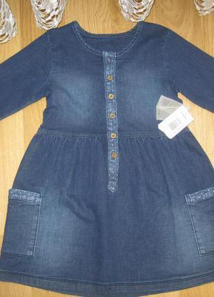 Джинсовое платье сарафан 3-4р matalan