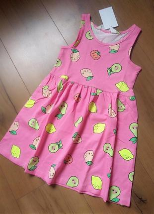 Яркое красивое летнее платье/сарафан h&m для девочки 2-4 года, 4-6 лет, 6-8 лет и 8-10 лет