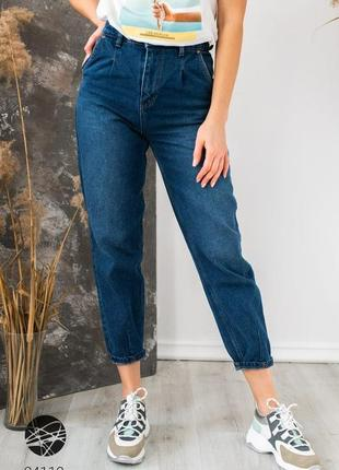 Джоггеры бойфренды джинсы брюки женские стильные - идеальное состояние